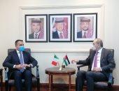 وزير خارجية الأردن: قروض إيطالية ميسرة بقيمة 235 مليون يورو إلى المملكة