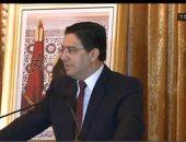 وزير خارجية المغرب: متمسكون بحل نهائى لقضية الصحراء على أساس حكم ذاتى