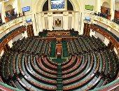 البرلمان يعلن اليوم القوائم المبدئية لتشكيل اللجان النوعية وفتح باب الاعتراضات