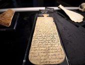 دارة الملك عبد العزيز تكشف مخطوطات إسلامية نادرة بمعرض بالمسجد النبوى.. صور