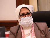 """""""الصحة"""" تسجل 643 إصابة جديدة بفيروس كورونا و55 وفاة وخروج 432 متعافيًا"""