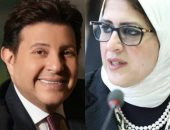 نقيب الموسيقيين يشكر وزيرة الصحة على علاج حميدة بمعهد ناصر