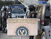 الداخلية تقتحم بؤرة إجرامية فى أسيوط وتضبط 11 متهما بحيازة أسلحة نارية