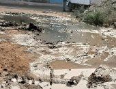الشركة القابضة للمياه ترد على غرق أرض البرج بمؤسسة الزكاة فى حى المرج