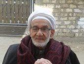 وفاة محفظ قرآن بالشرقية بعد أيام من وفاة زوجته