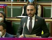أمين سر لجنة حقوق الإنسان بالبرلمان: زيارات منتظرة لأقسام الشرطة والسجون الفترة المقبلة
