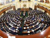 12 اختصاصا للجنة التضامن والأسرة وذوى الإعاقة بمجلس النواب.. تعرف عليها