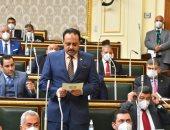 أيمن أبو العلا ومصطفى بكرى يؤديان اليمين الدستورية أمام مجلس النواب 2021