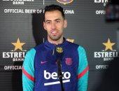 بوسكيتس: برشلونة سيقاتل للفوز بأول لقب ومتفائل بالسوبر الإسبانى