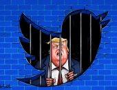 مواقع السوشيال ميديا يحظر دونالد ترامب فى كاريكاتير إماراتى