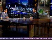 أحمد المسلمانى: اقتحام الكونجرس لا يقل خطورة عن أحداث 11 سبتمبر