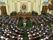 ما هى مصير القوانين التى لم يفصل فيها البرلمان السابق مع بداية فصل تشريعى جديد؟