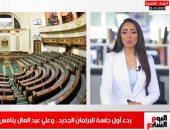 عبد العال ينافس الجبالى على رئاسة البرلمان الجديد.. فى نشرة الظهيرة