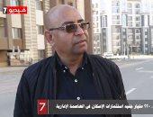 جهاز أكتوبر الجديدة: صب خرسانة خزان لمحطة رفع المياه.. وخط مغذى للميناء الجاف
