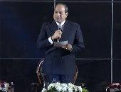 نص كلمة الرئيس السيسى فى افتتاح كأس العالم لكرة اليد