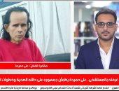 """على حميدة باكيا من داخل المستشفى لتلفزيون اليوم السابع: """"محدش سأل عنى"""""""