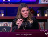 """شريهان أبو الحسن بـ""""راجل و2 ستات"""": السيدات أكثر حكمة فى اتخاذ القرارات"""