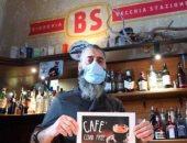 مالك حانة فى إيطاليا يفتح مقهاه لمتلقى تطعيم كورونا فقط