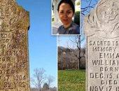 سيدة أمريكية تواجه أزمة طلاقها بتنظيف شواهد قبور الموتى.. اعرف القصة