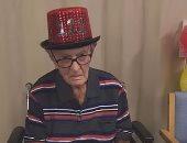 أكبر معمر في أستراليا يحتفل بعيد ميلاده الـ 111.. اعرف عاداته وأسراره فى الحياة