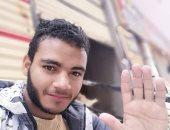 والدة الشاب منقذ طفل كفر الشيخ: ربيت أبنائى على حب مساعدة الآخرين