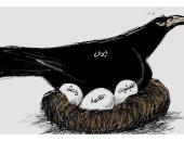 """كاريكاتير صحيفة سعودية.. إيران """"ترقد"""" على """"بيض"""" التنظيمات الإرهابية"""