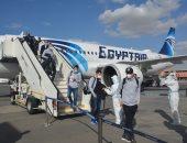 بعثة منتخب سويسرا لكرة اليد تصل القاهرة للمشاركة فى بطولة كأس العالم
