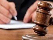 تجديد حبس عامل طعن سائقا بسبب خلاف على أولوية شراء الطعام في حلوان