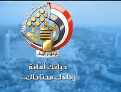 حياتك أمانة.. حملة توعية للقوات المسلحة لمجابهة الموجة الثانية لكورونا.. فيديو