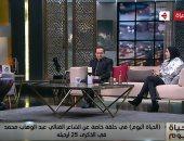 فى ذكرى رحيله الـ25.. أمين جمعية المؤلفين والملحنين: عبد الوهاب محمد شاعر الأجيال