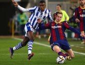 برشلونة فى نهائى السوبر الإسباني بالفوز على سوسيداد بركلات الترجيح
