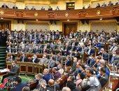 مجلس النواب يستمع غدا لوزيرى قطاع الأعمال والشباب والرياضة