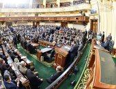 المرأة تحصد 15 مقعدا بهيئات مكاتب اللجان النوعية بالبرلمان.. اعرف التفاصيل
