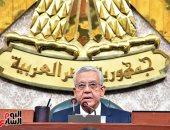 حنفى جبالى: مجلس النواب بدأ بالرقابة على الحكومة لأنها الأهم فى الفترة الحالية
