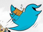 """""""ترامب"""" يتشبث بموقع """"تويتر"""" رغم غلق حسابه في كاريكاتير الأنباء الكويتية"""