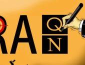 """كاريكاتير """"الخليج"""": التدخل الإيراني السافر أشعل الصراعات بالعراق"""