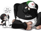 تنظيم القاعدة كالطفل يتغذى على يد النظام الإيرانى فى كاريكاتير سعودى