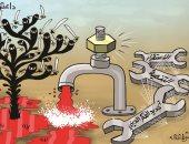 التنمية وتجديد الفكر الدينى أدوات غلق منابع الإرهاب فى كاريكاتير اماراتى