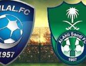 التشكيل الرسمي لمواجهة الأهلي ضد الهلال في الدوري السعودي