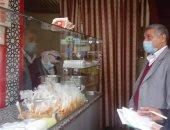تحرير 15 مخالفة عدم ارتداء الكمامة فى حملة على المحال بدمياط