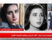 """شبيهة زبيدة ثروت لتليفزيون اليوم السابع: """"عايزة أولع فى نفسى من اللى بشوفه"""""""