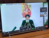 البابا تواضروس يلتقى شعب كنيسة مارمرقس الكويت عبر تطبيق zoom.. صور