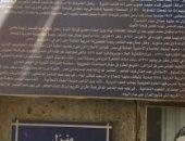 هنا عاش الزعيم طفولته.. مباشر من مسقط رأس جمال عبد الناصر بقرية بنى مر بأسيوط