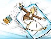 كاريكاتير اليوم.. اليمن يخرج من عنق الزجاجة