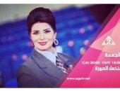 حنان يوسف ترفع شعار لا للتعصب الرياضى على التليفزيون المصرى