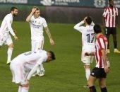 موعد مباراة ألافيس ضد الريال في الدوري الإسباني