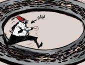 كاريكاتير اليوم.. لبنان يدور في دائرة مغلقة