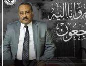 نقابة الأطباء تنعى الشهيد الدكتور محمد الجزار بعد وفاته بكورونا