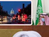صور العالم هذا المساء.. الولايات المتحدة الأمريكية تستعد لتنصيب بايدن.. السعودية والأردن يؤكدان موقفهما الثابت من القضية الفلسطينية..بعد مرور 35 عاما في الحكم إعلان فوز موسيفيني بفترة رئاسية جديدة لرئاسة أوغندا