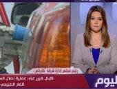 """رئيس """"كاراجاس"""": على آخر السنة سيرى المواطن محطات الغاز بجميع أنحاء الجمهورية"""